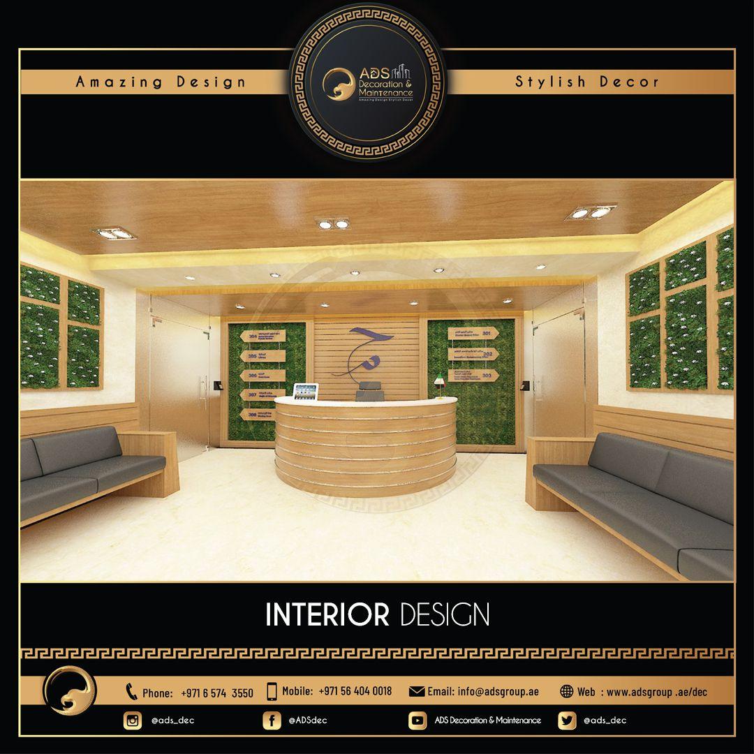 Interior Design (83)