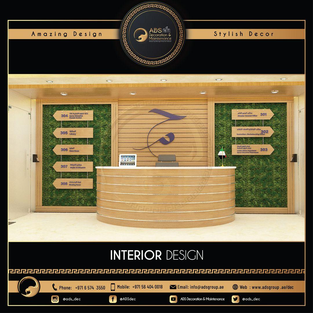 Interior Design (84)