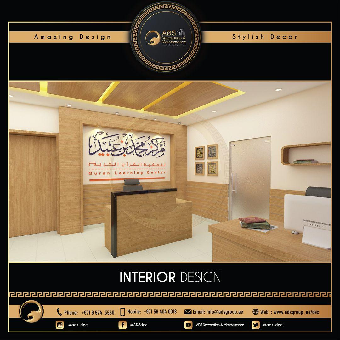 Interior Design (88)