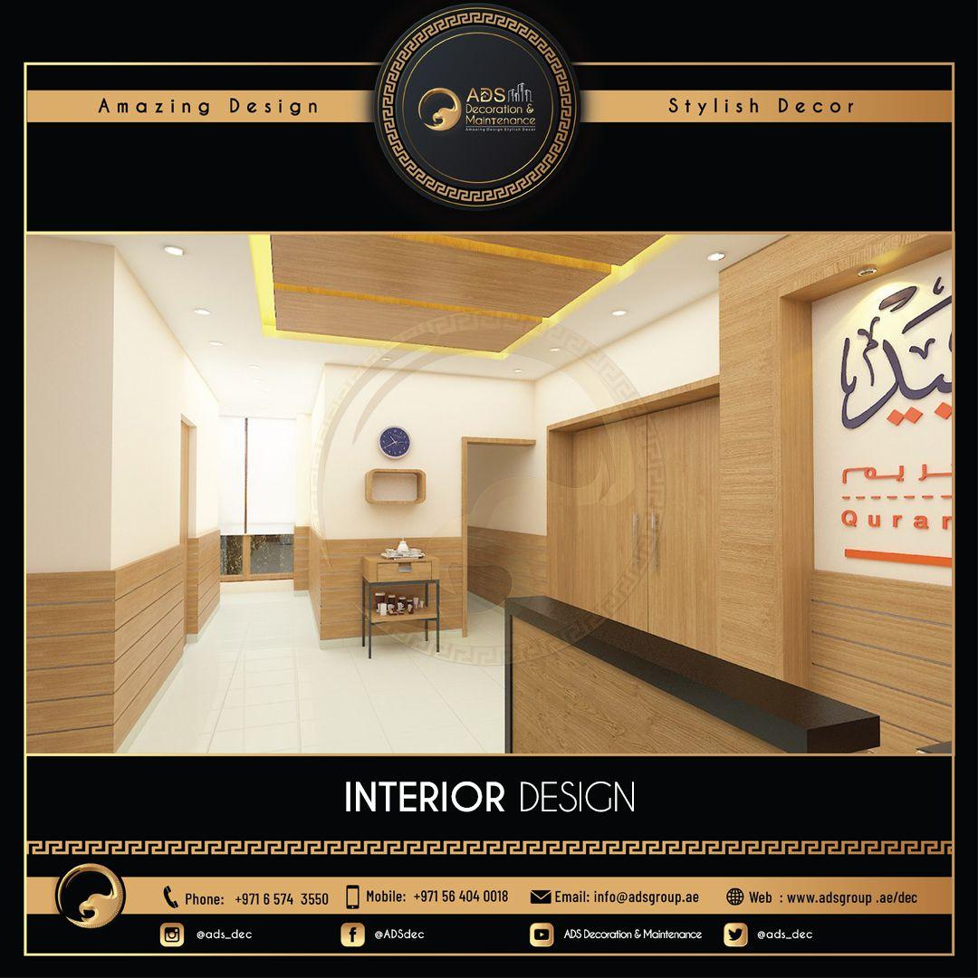 Interior Design (89)