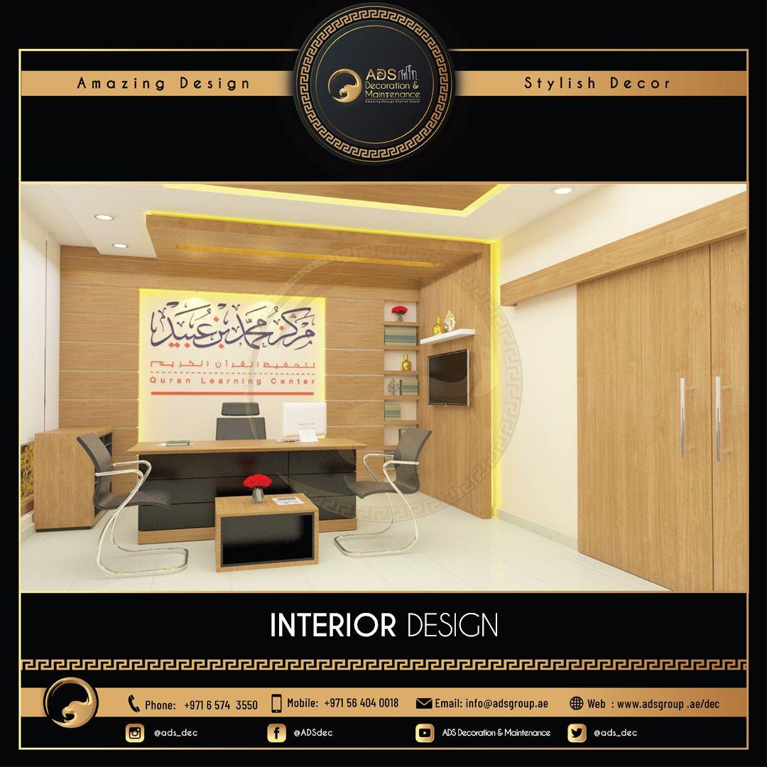 Interior Design (91)