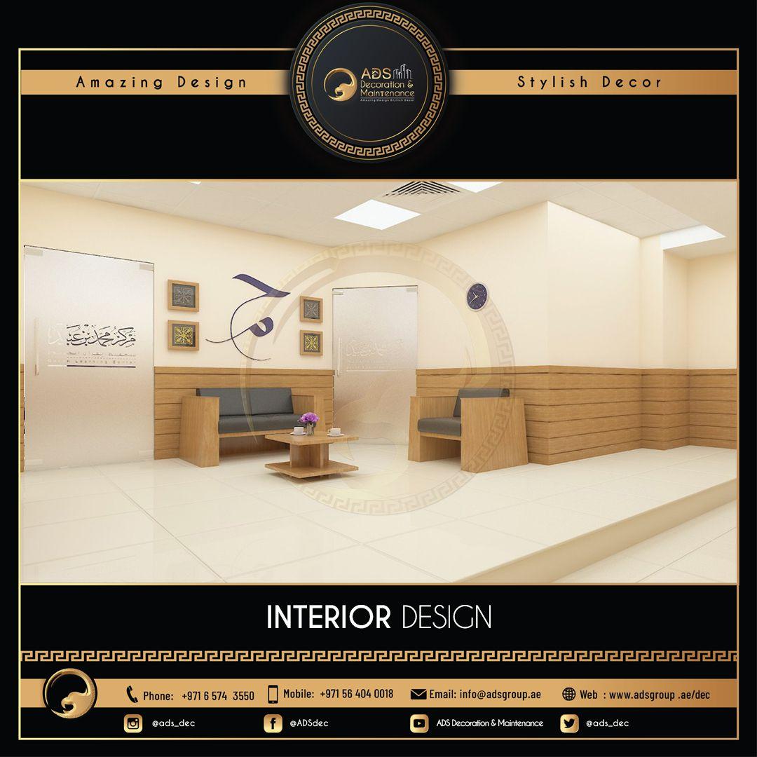 Interior Design (98)