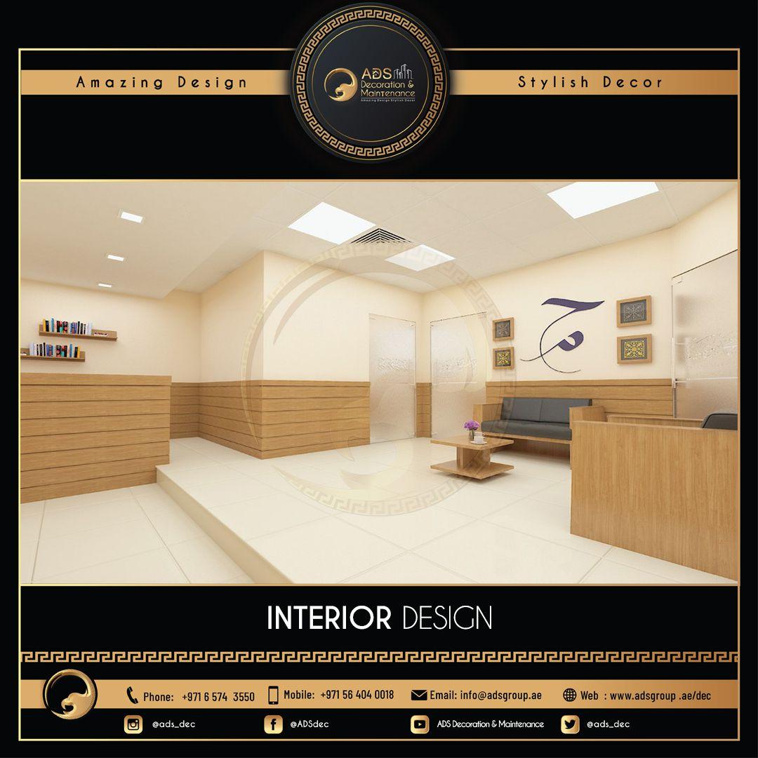 Interior Design (99)