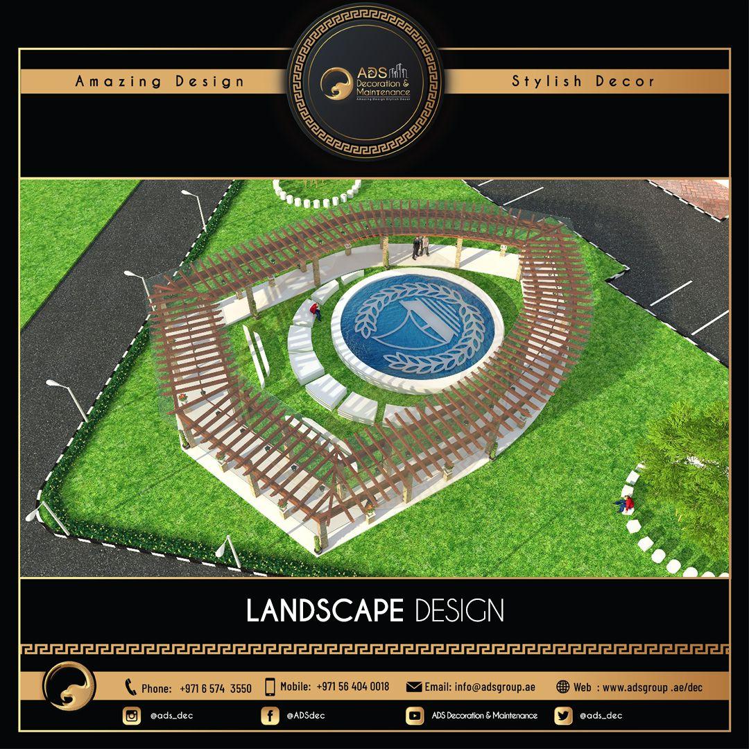 Landscape Design (1)