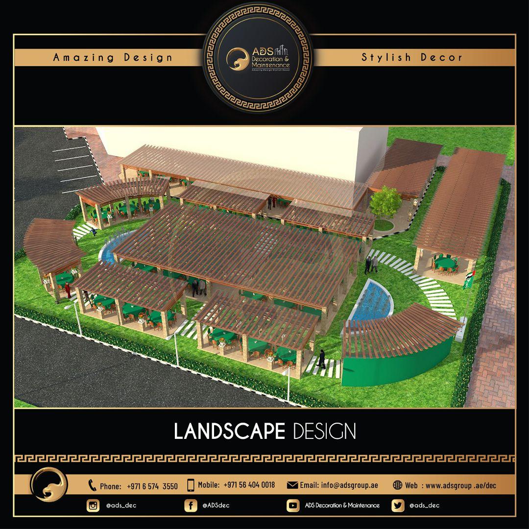 Landscape Design (2)