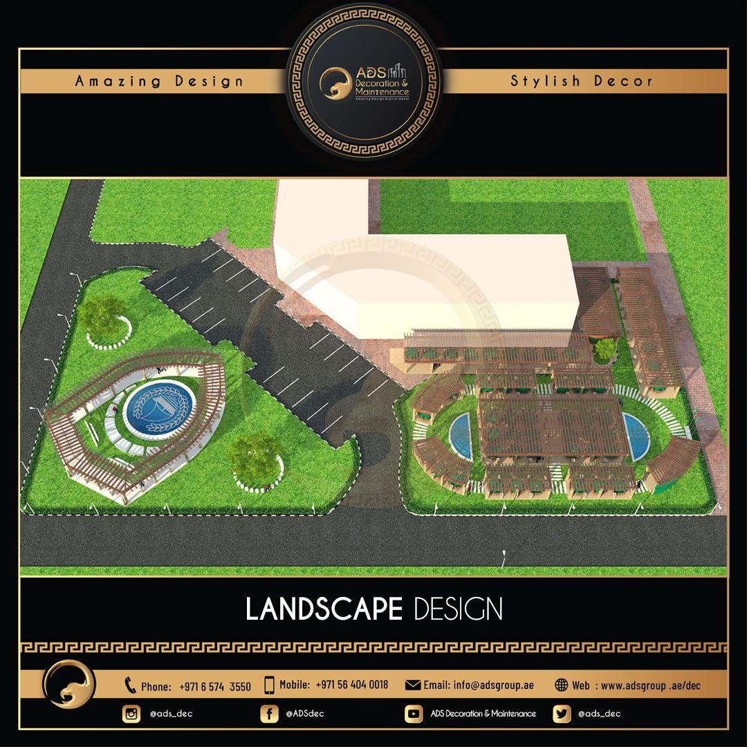Landscape Design (3)