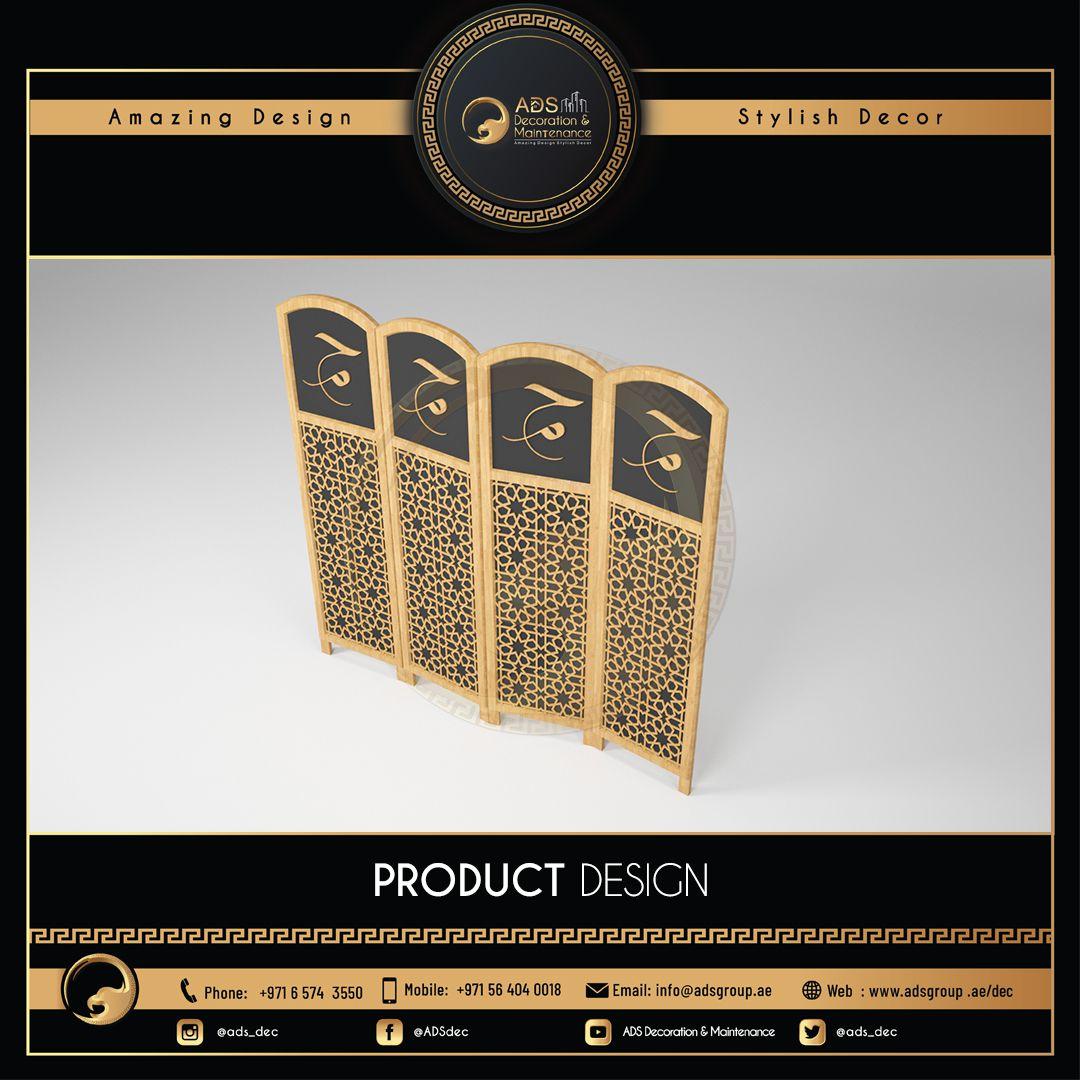 Product Design (17)