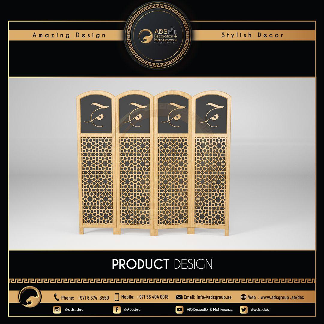 Product Design (18)