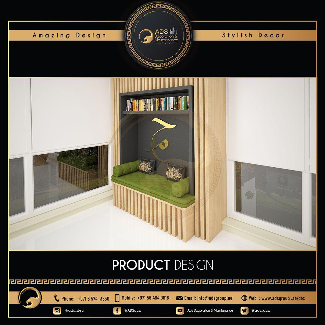 Product Design (19)