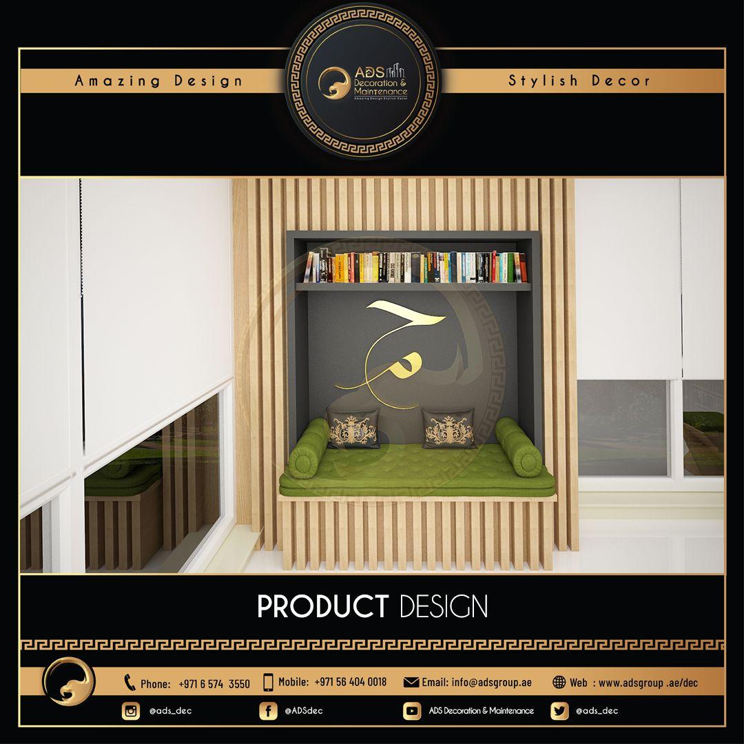 Product Design (20)