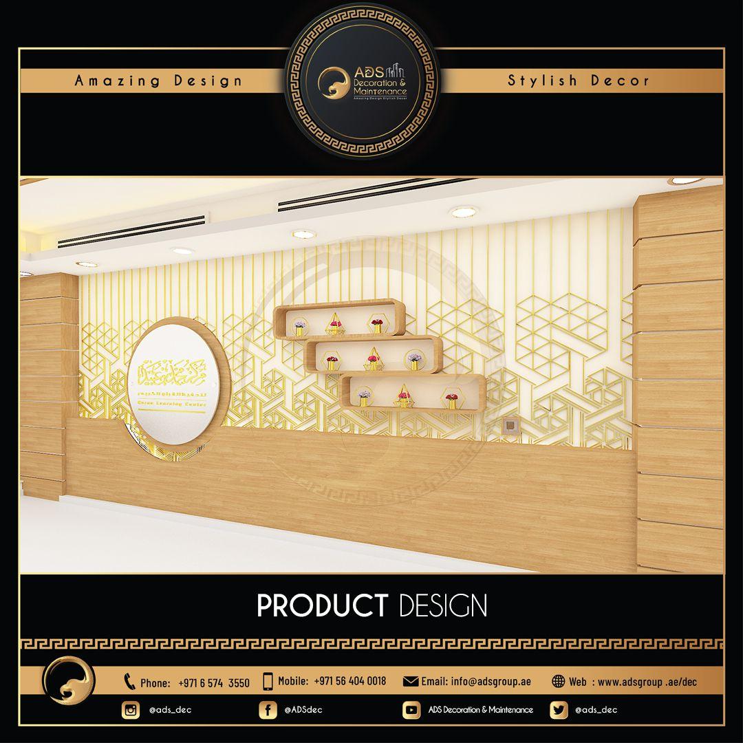 Product Design (22)