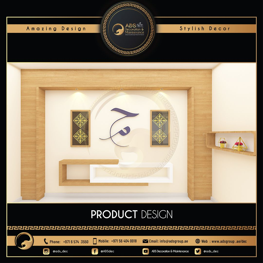 Product Design (23)