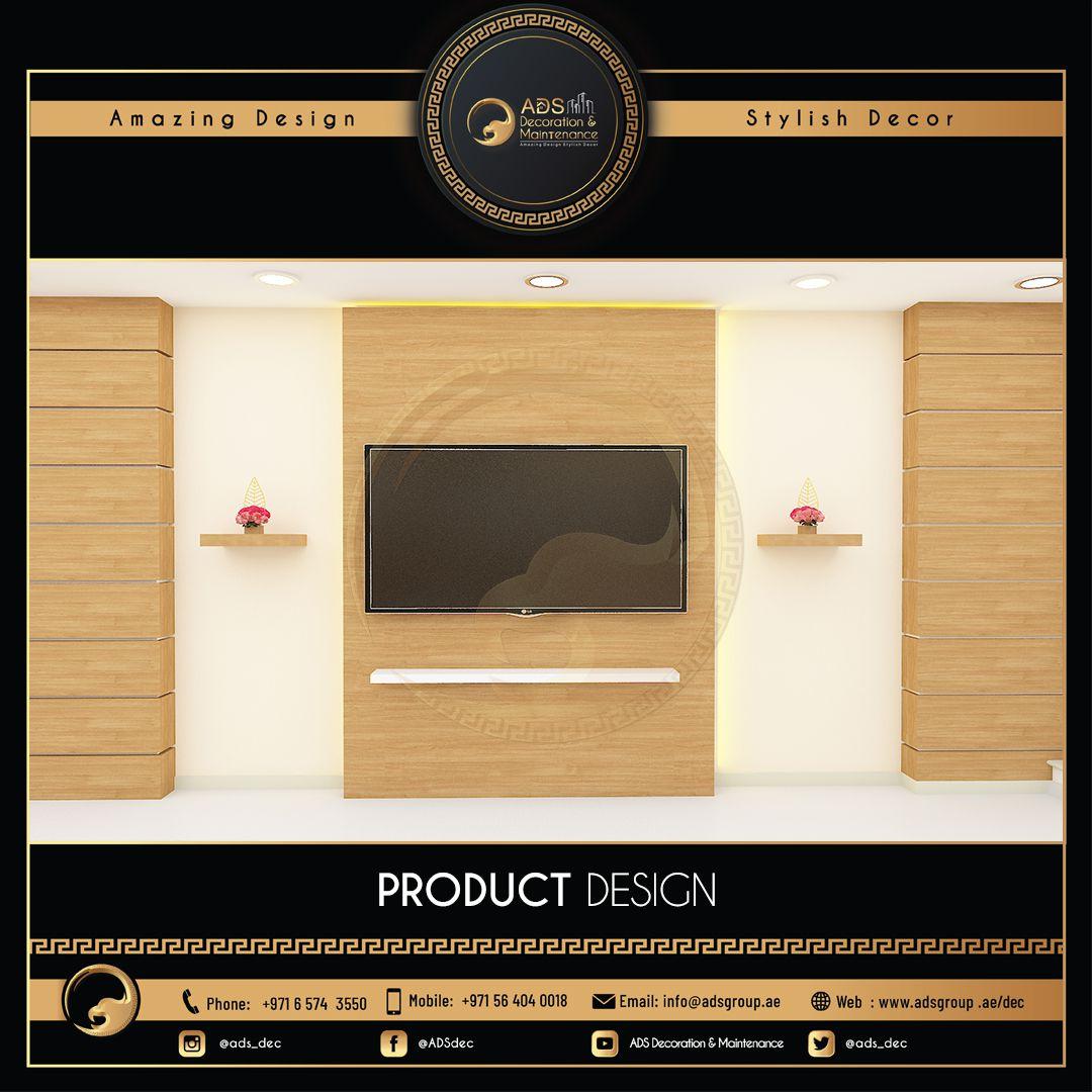 Product Design (26)