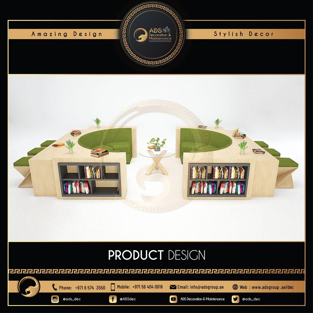 Product Design (3)