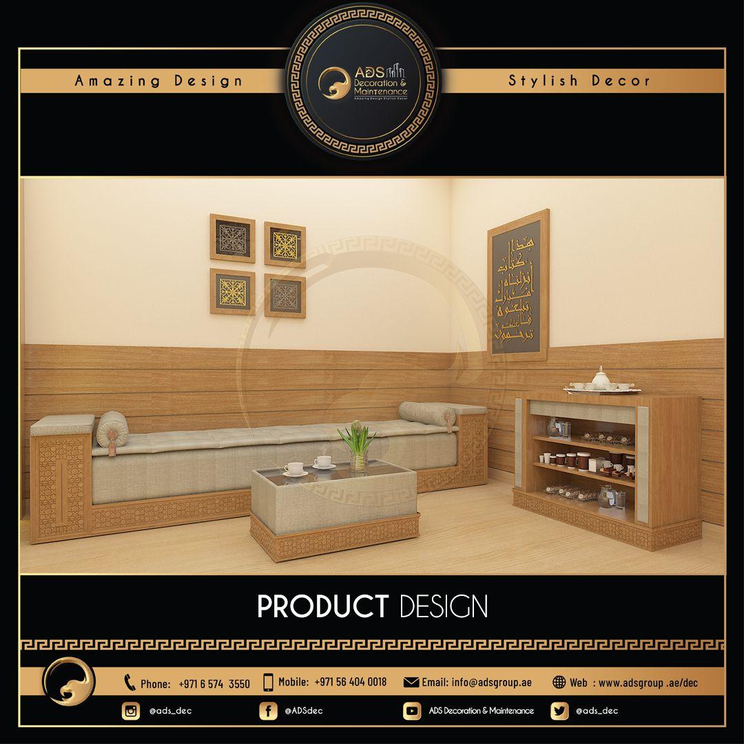 Product Design (31)
