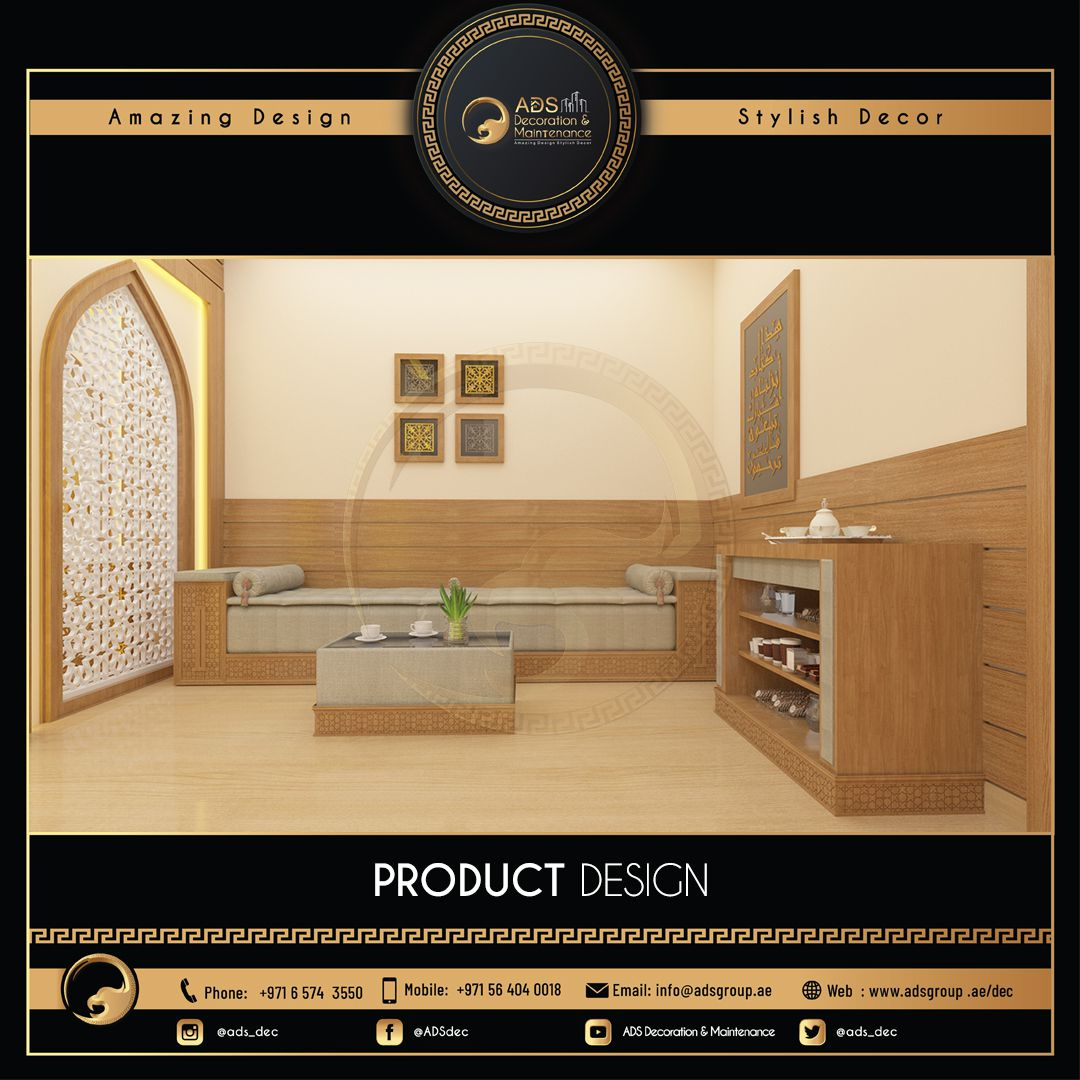 Product Design (32)