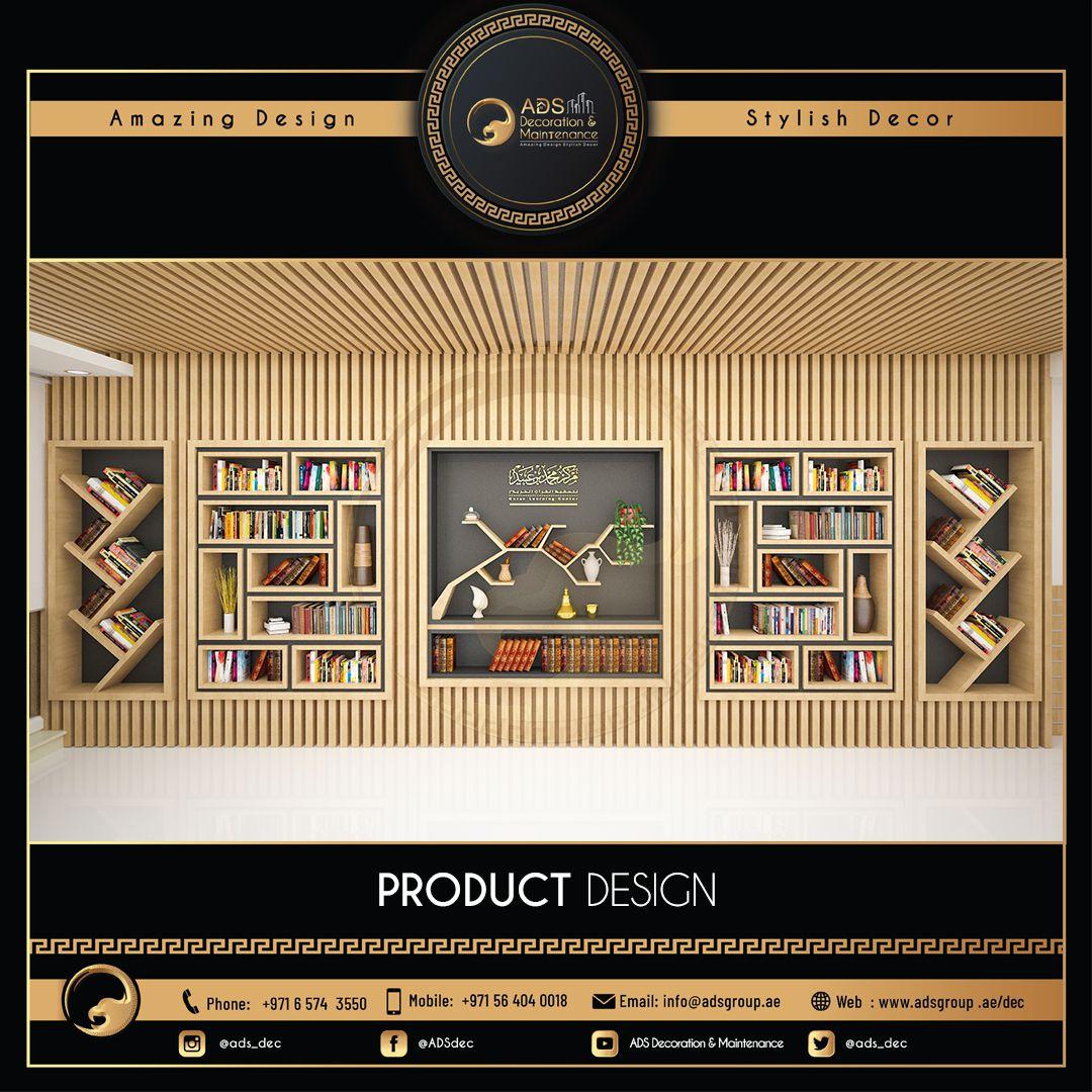 Product Design (35)