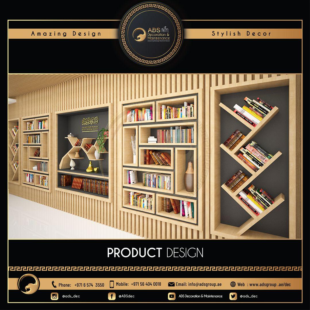 Product Design (36)