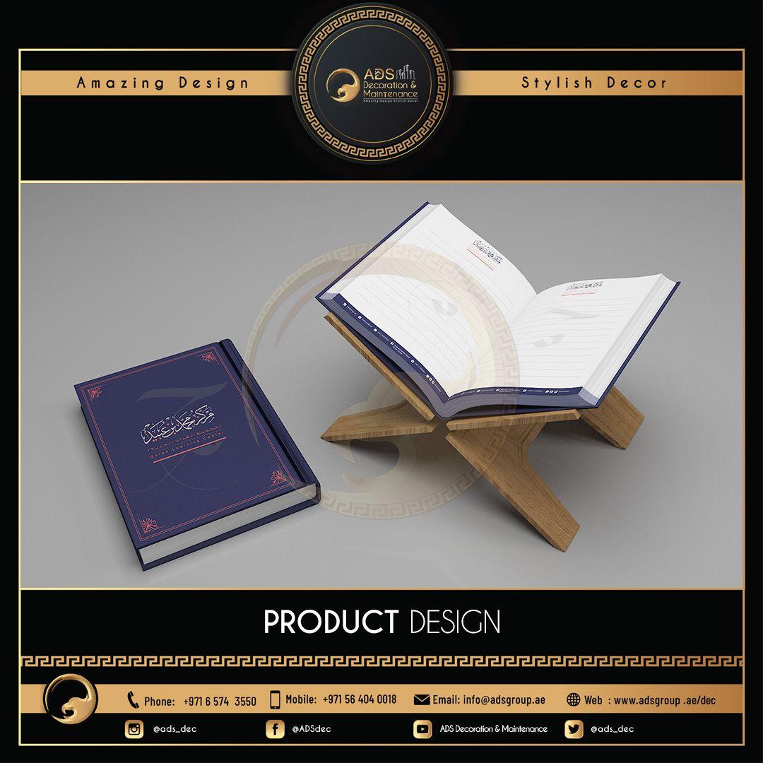 Product Design (42)