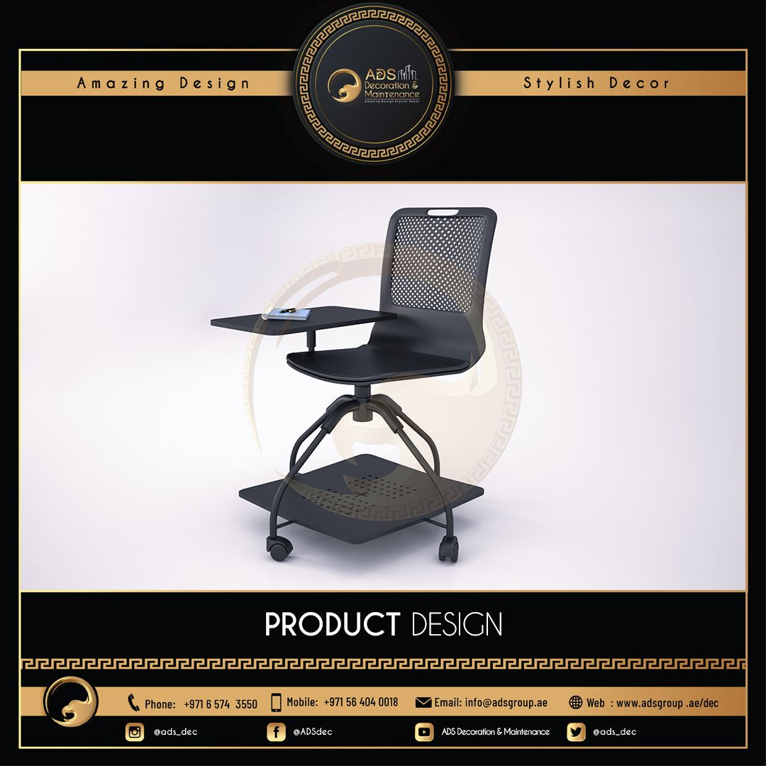 Product Design (43)