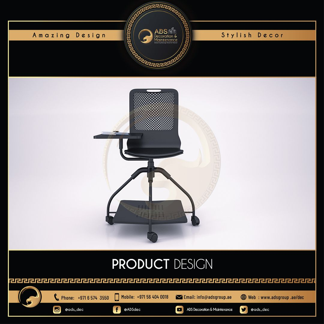 Product Design (45)