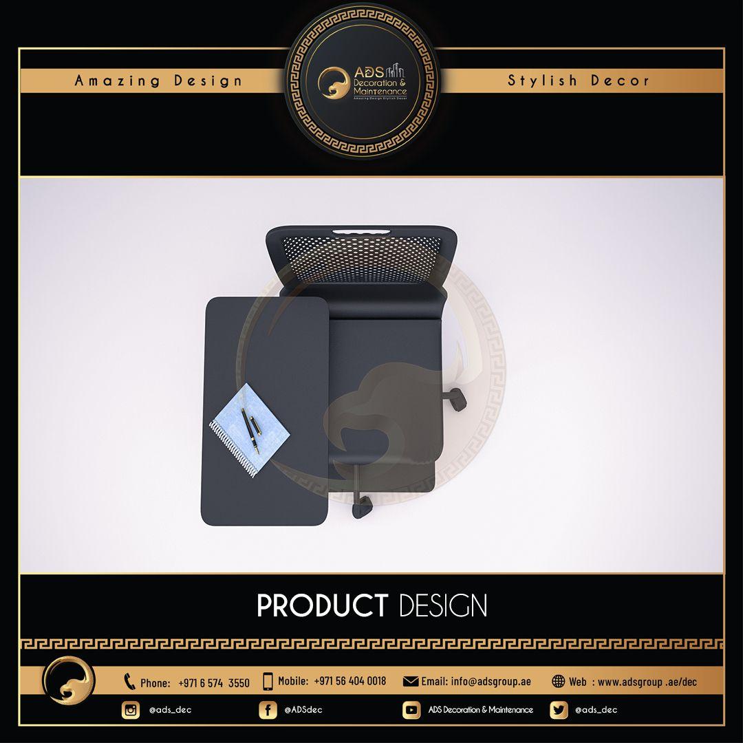 Product Design (46)