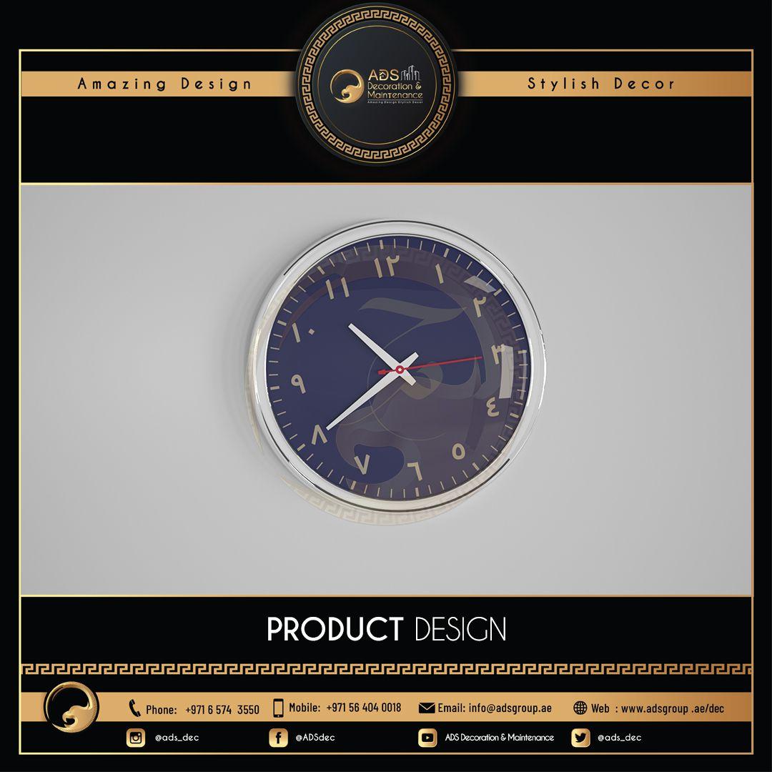 Product Design (47)