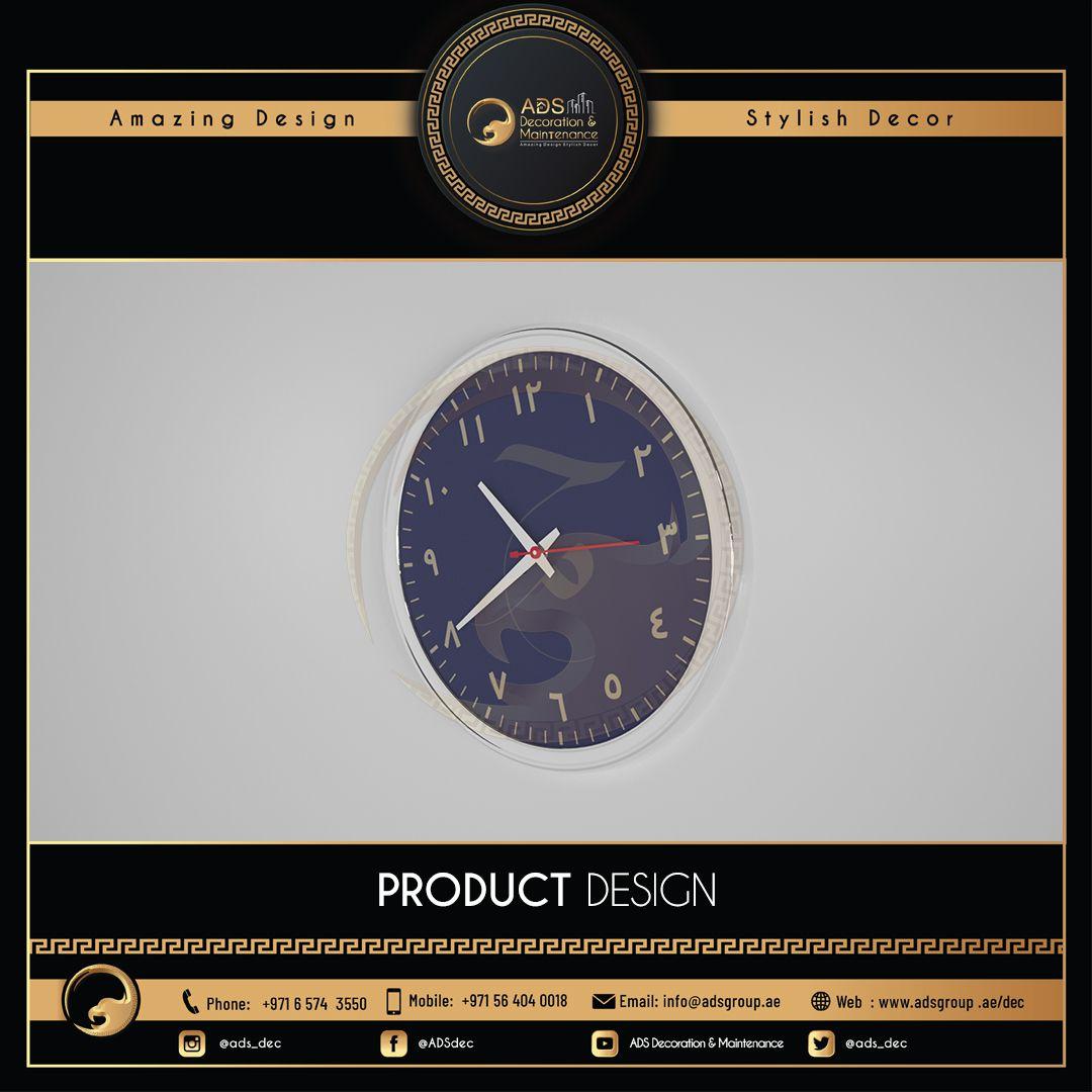 Product Design (48)