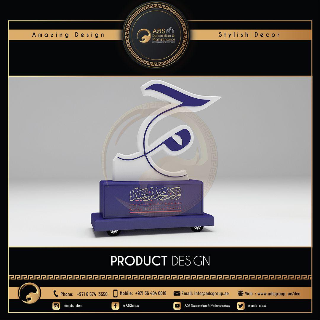 Product Design (51)