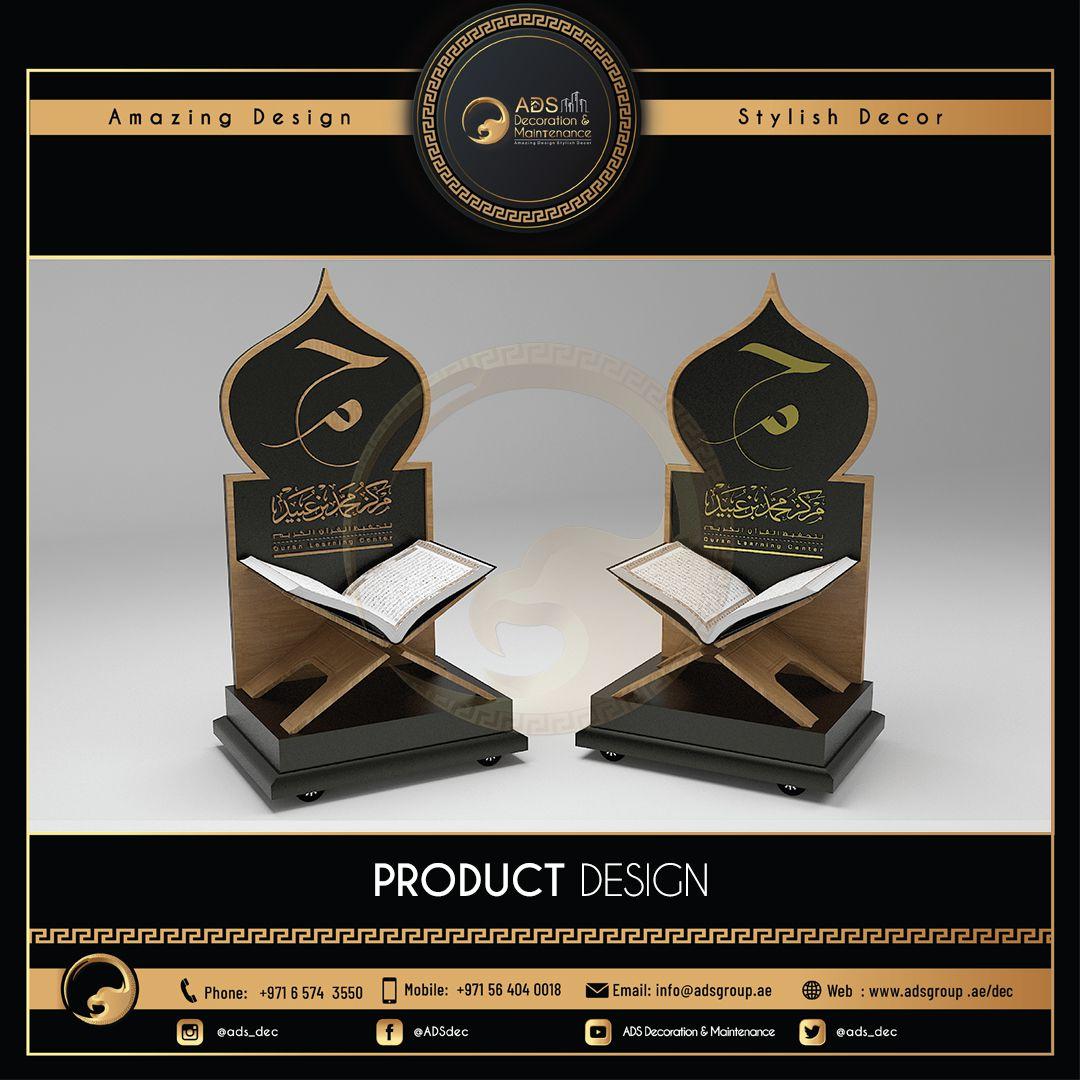 Product Design (53)