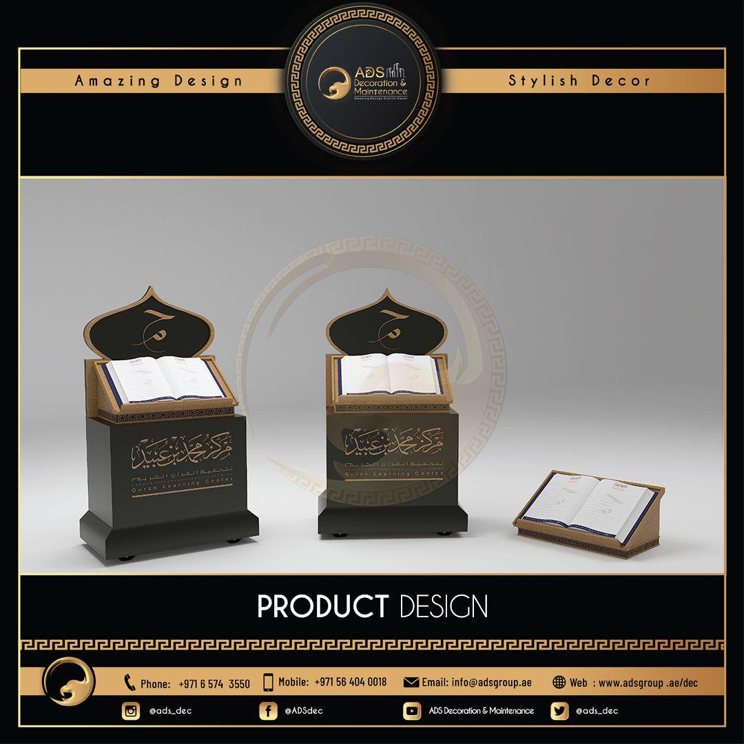 Product Design (54)