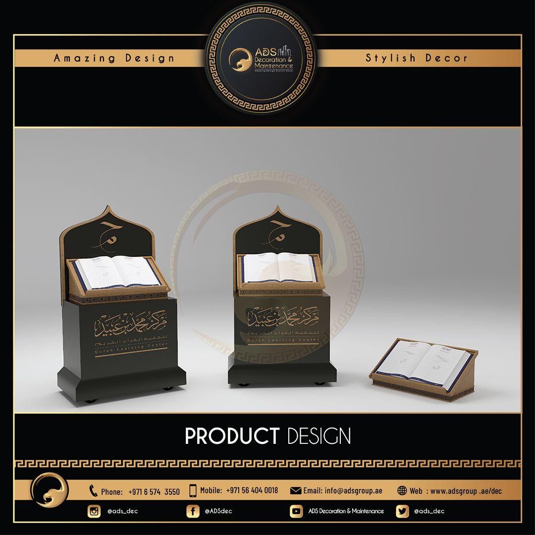 Product Design (55)