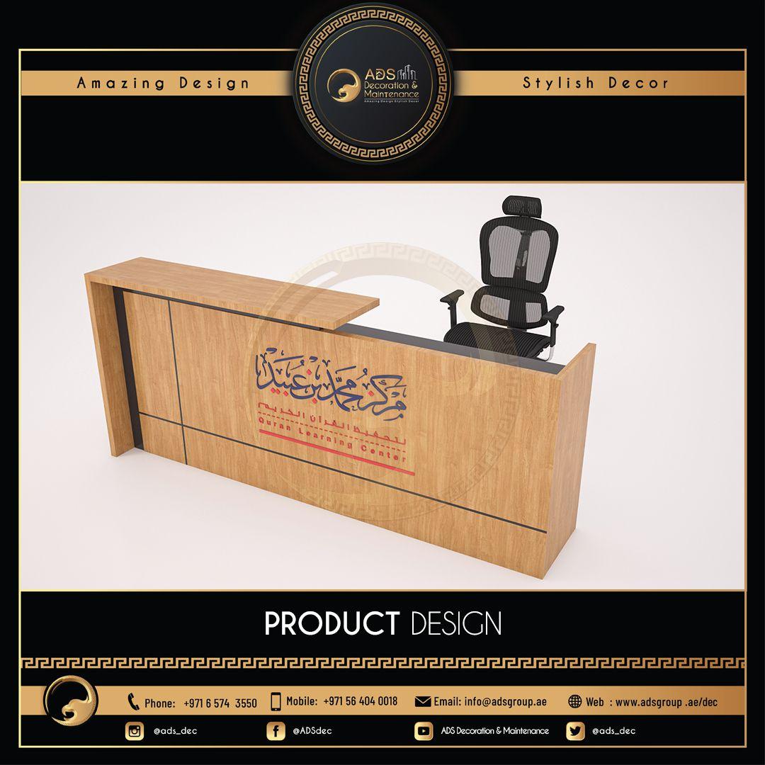 Product Design (56)