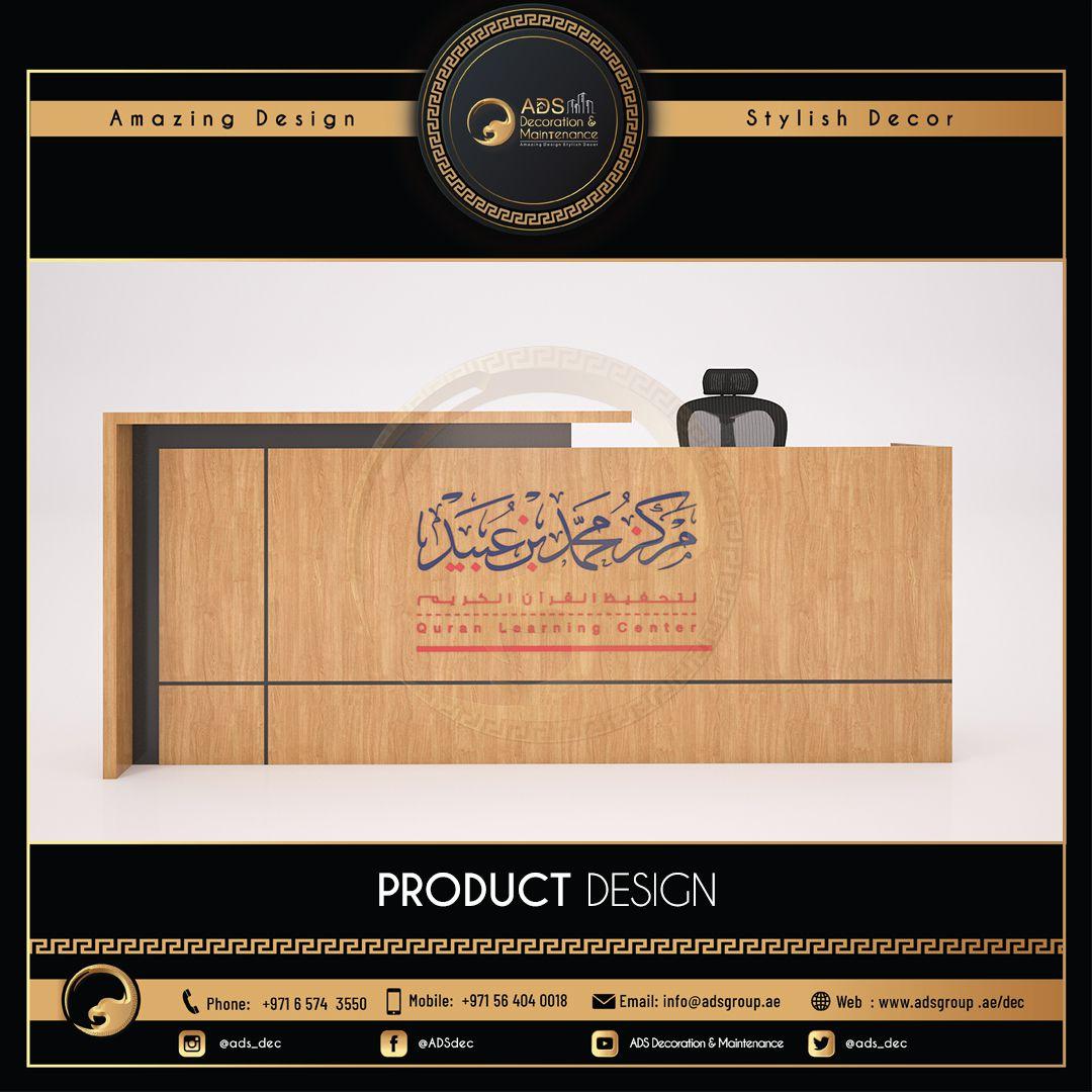 Product Design (57)