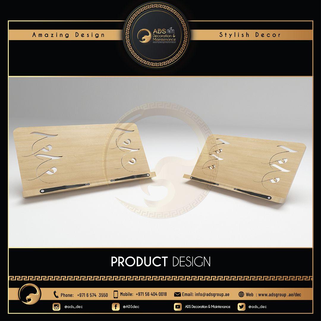Product Design (59)