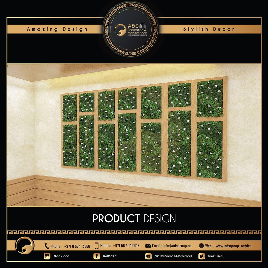 Product Design (6)