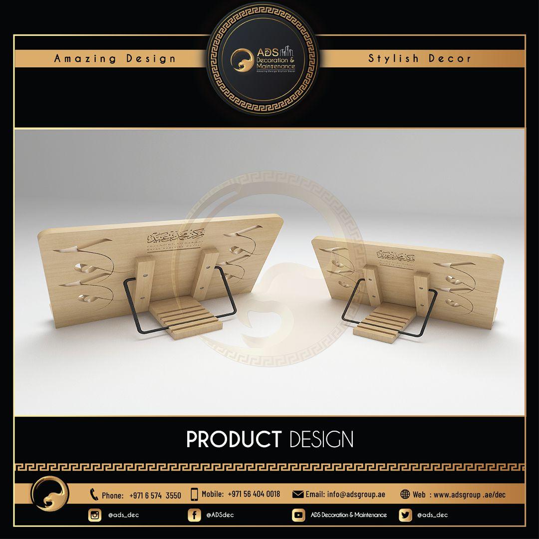 Product Design (60)