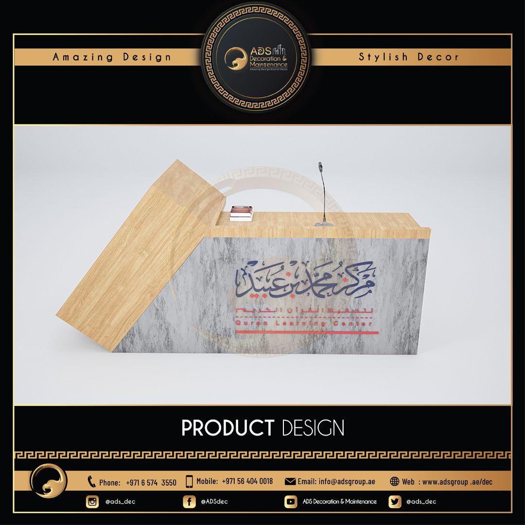 Product Design (66)