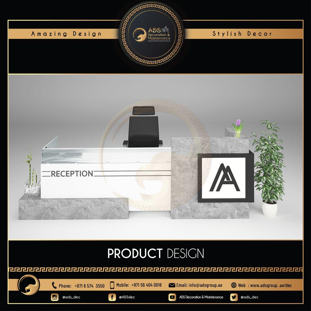 Product Design (69)