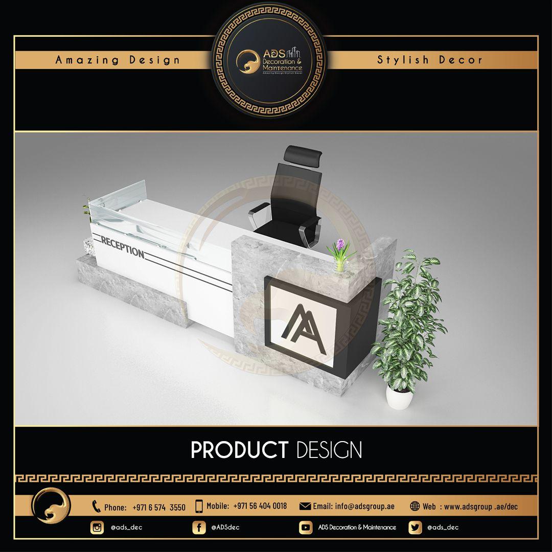 Product Design (70)