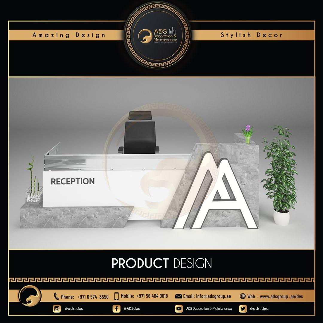 Product Design (71)