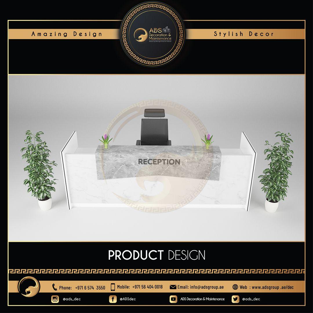 Product Design (73)