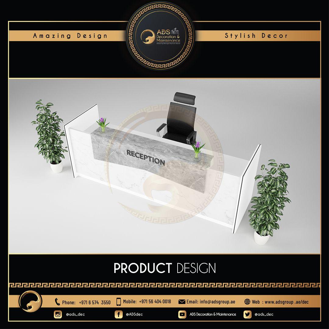 Product Design (74)