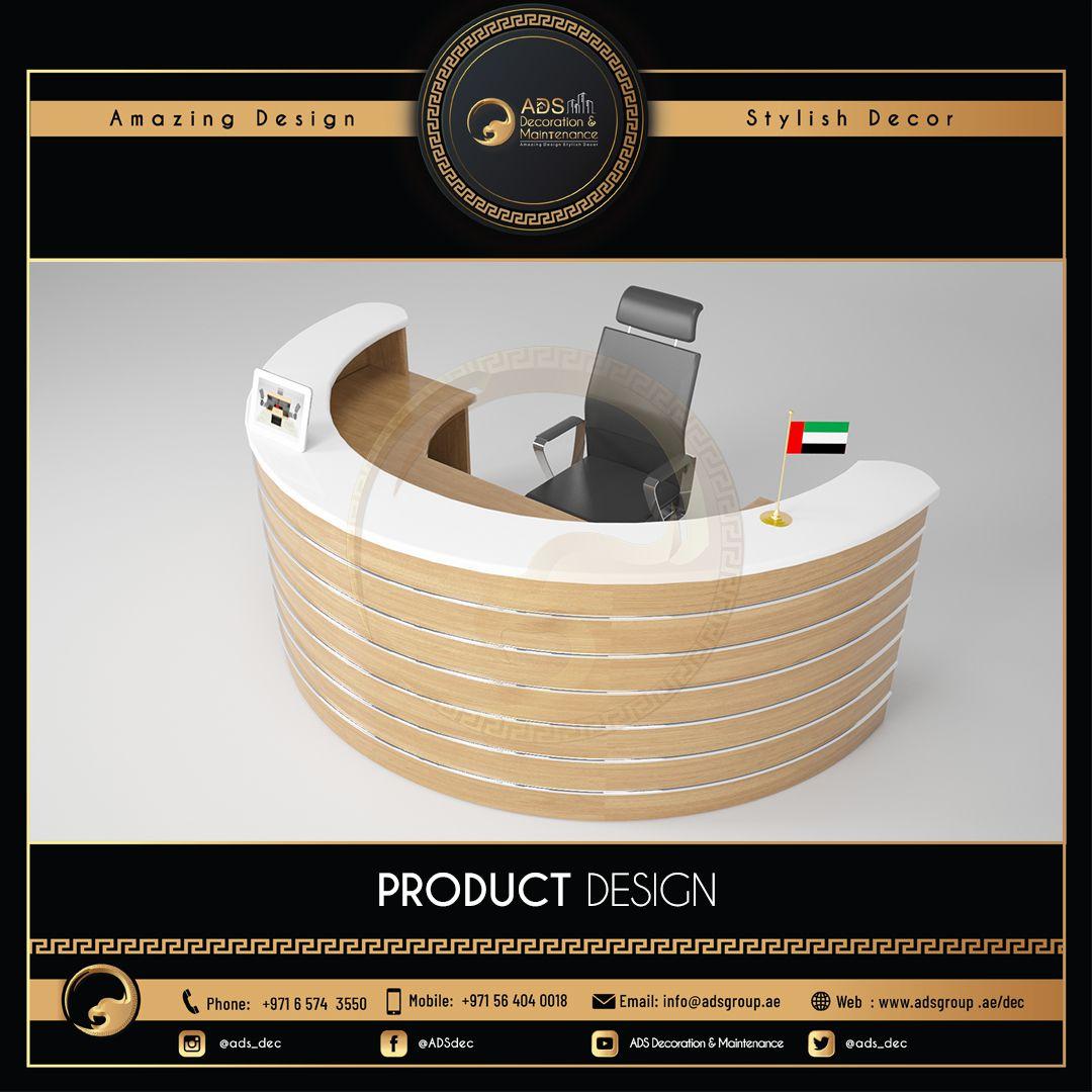 Product Design (8)