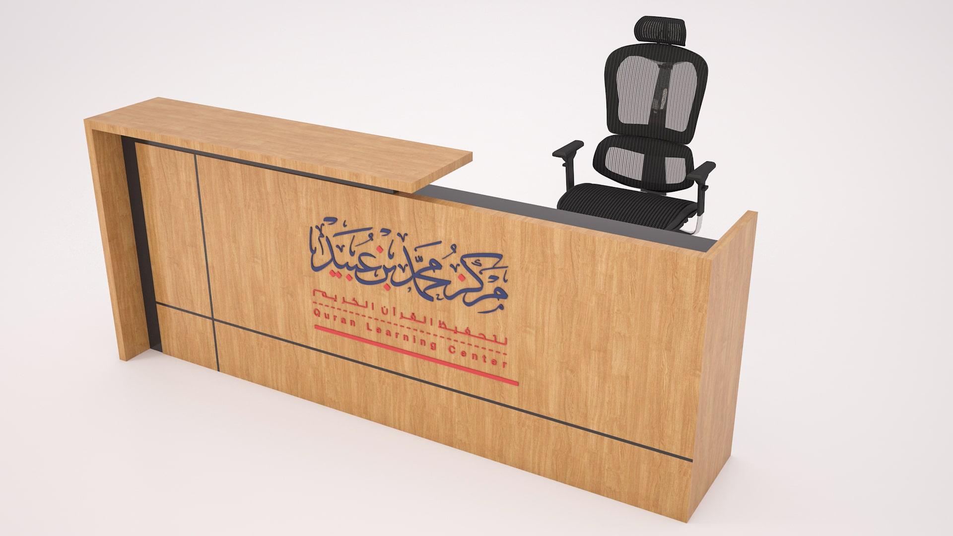 Reception Counter (3)