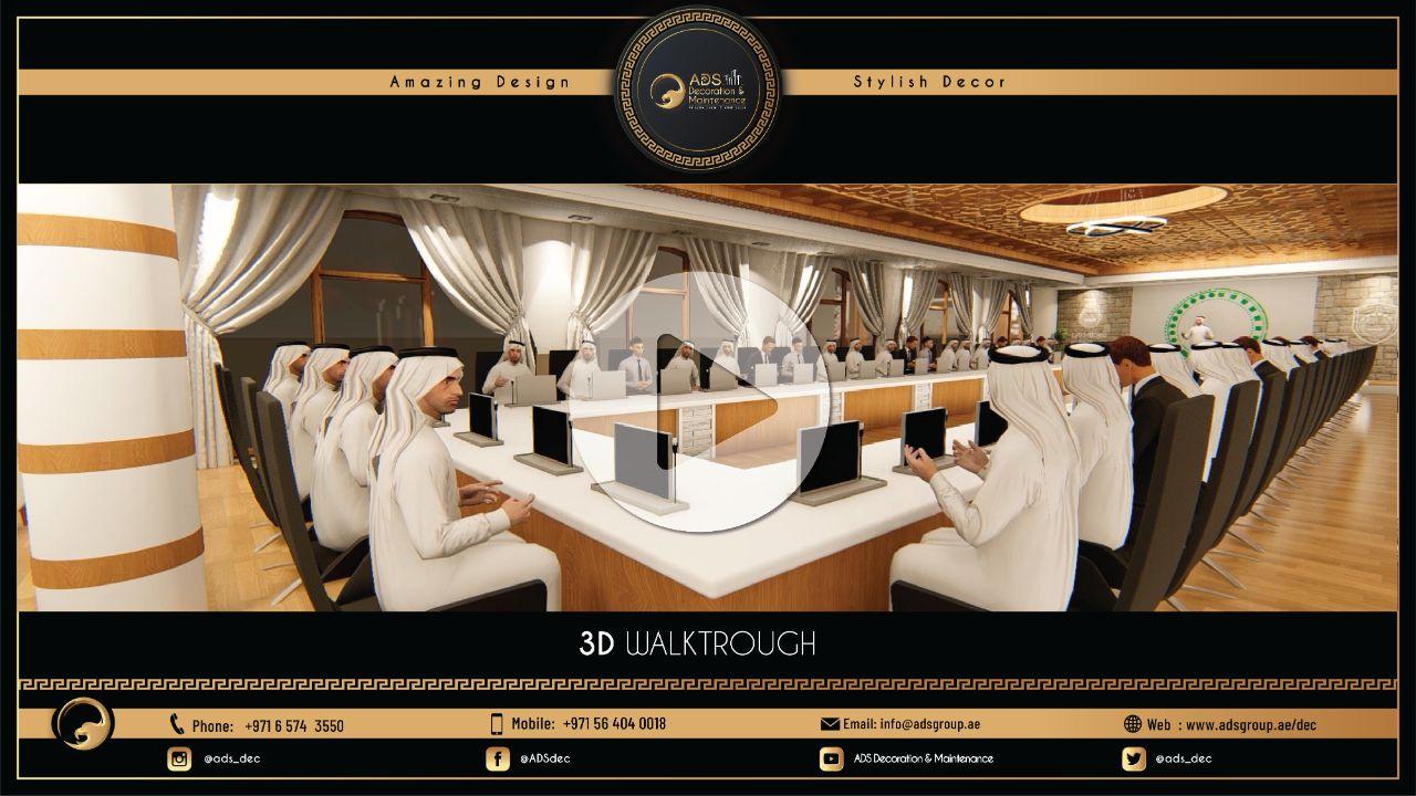 ADS Decoration 3D Walkthrough Cover Photo (5)