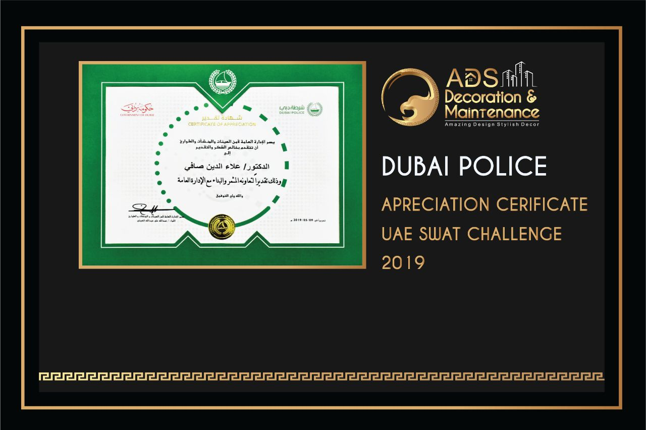 Certificate images (11)