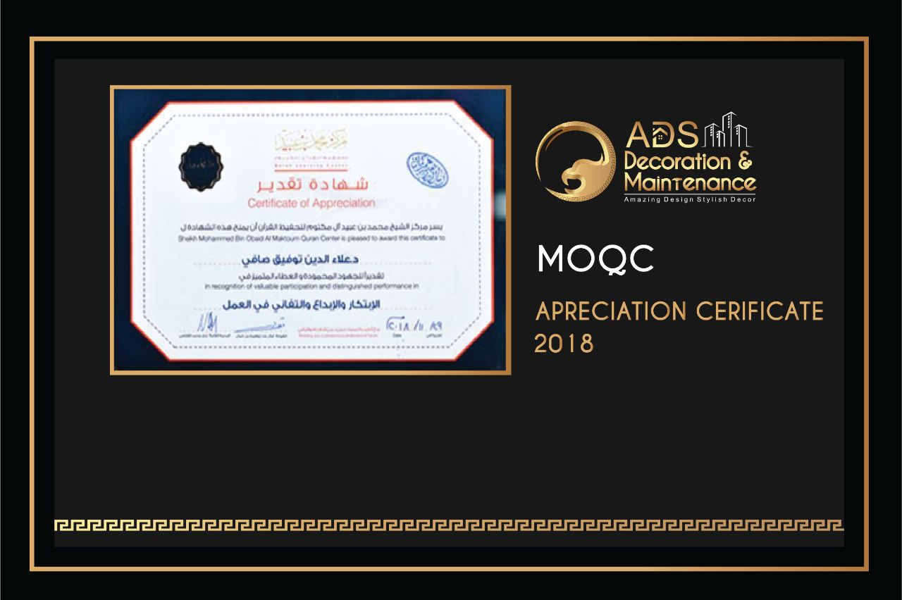 Certificate images (5)
