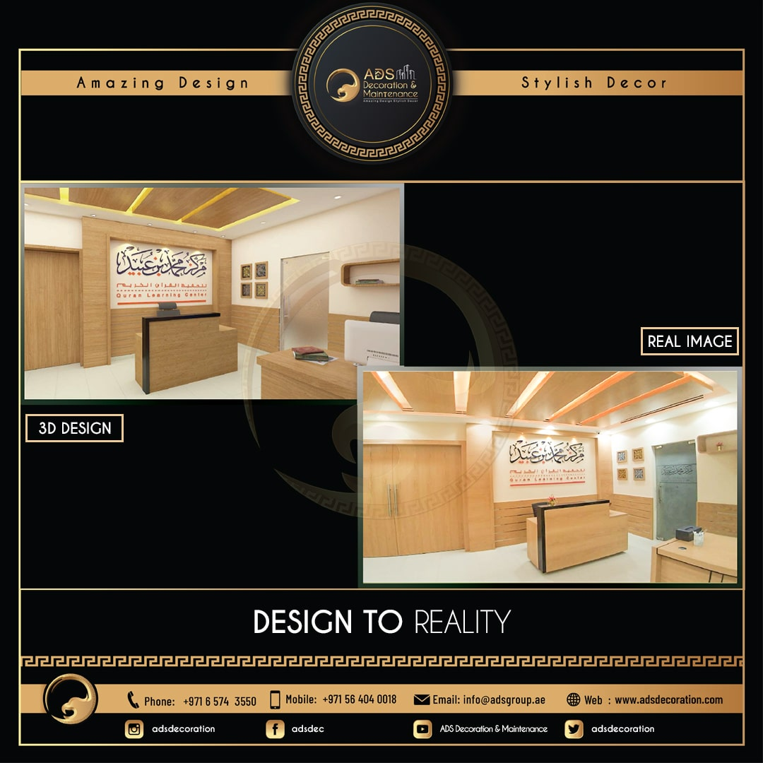 Design Reality Gallery (1)
