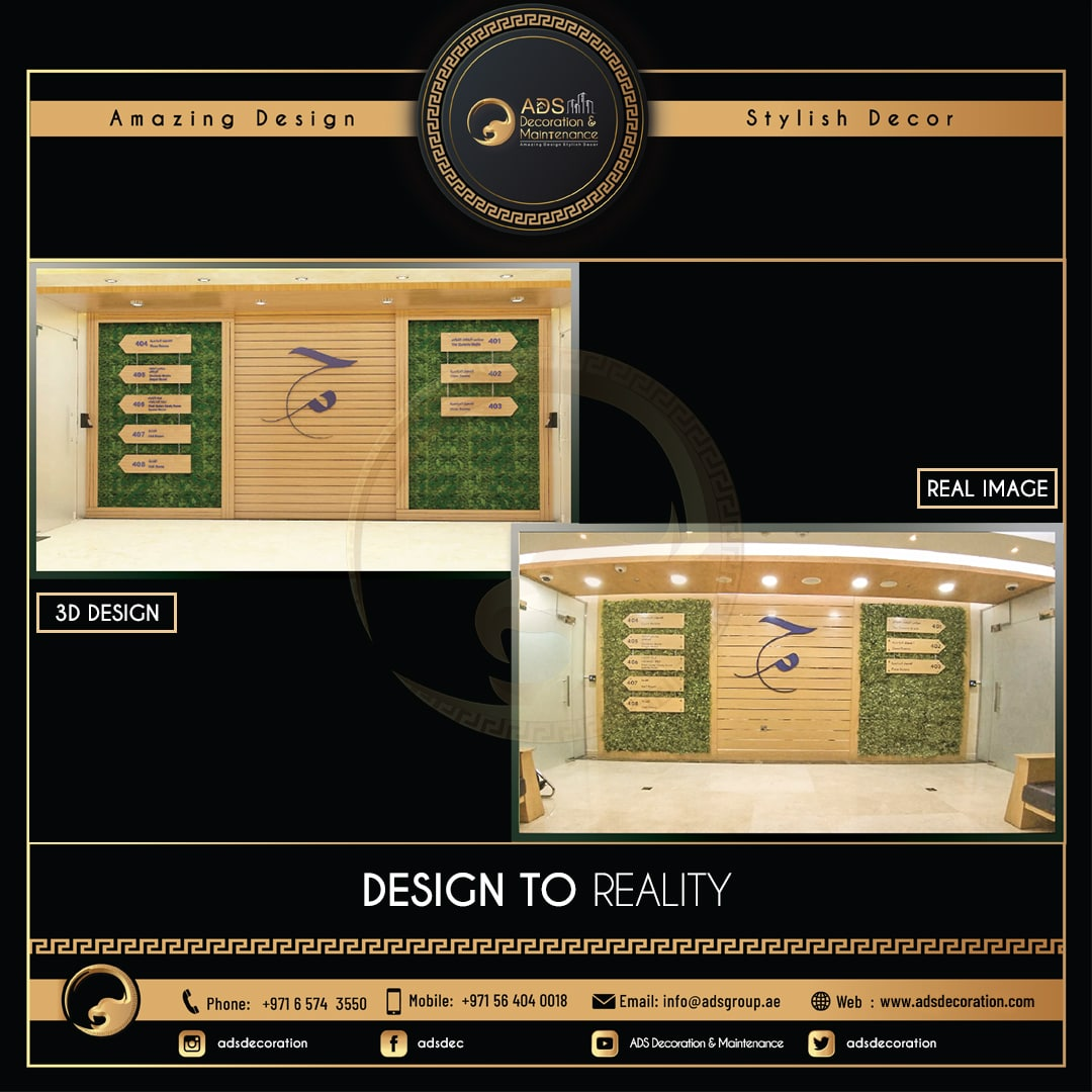 Design Reality Gallery (10)